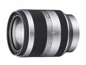The image stabilized 18-200 lens